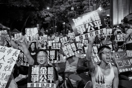 104 Adequate Housing Protest in Taipei, Taiwan